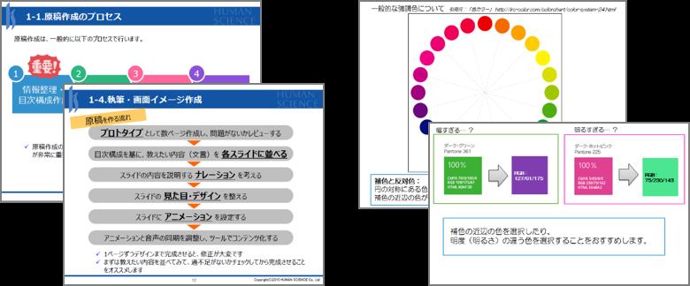 セッション資料例_2